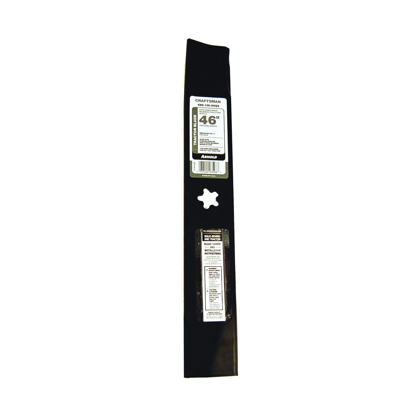 Picture of ARNOLD 490-110-0024 Lawn Mower Blade, 15-9/16 in L