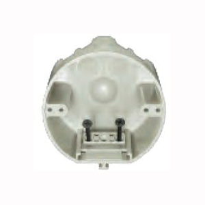 Picture of Allied Moulded SLIDERBOX SB-CB Ceiling Box, 4 in W, 2-3/4 in D, 2-Knockout, Polycarbonate, Beige/Tan