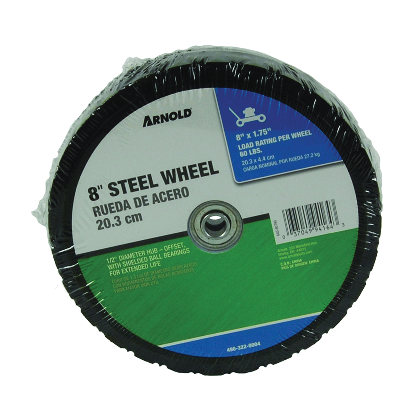 Picture of ARNOLD 490-322-0004 Tread Wheel, Steel, For: Lawnmowers
