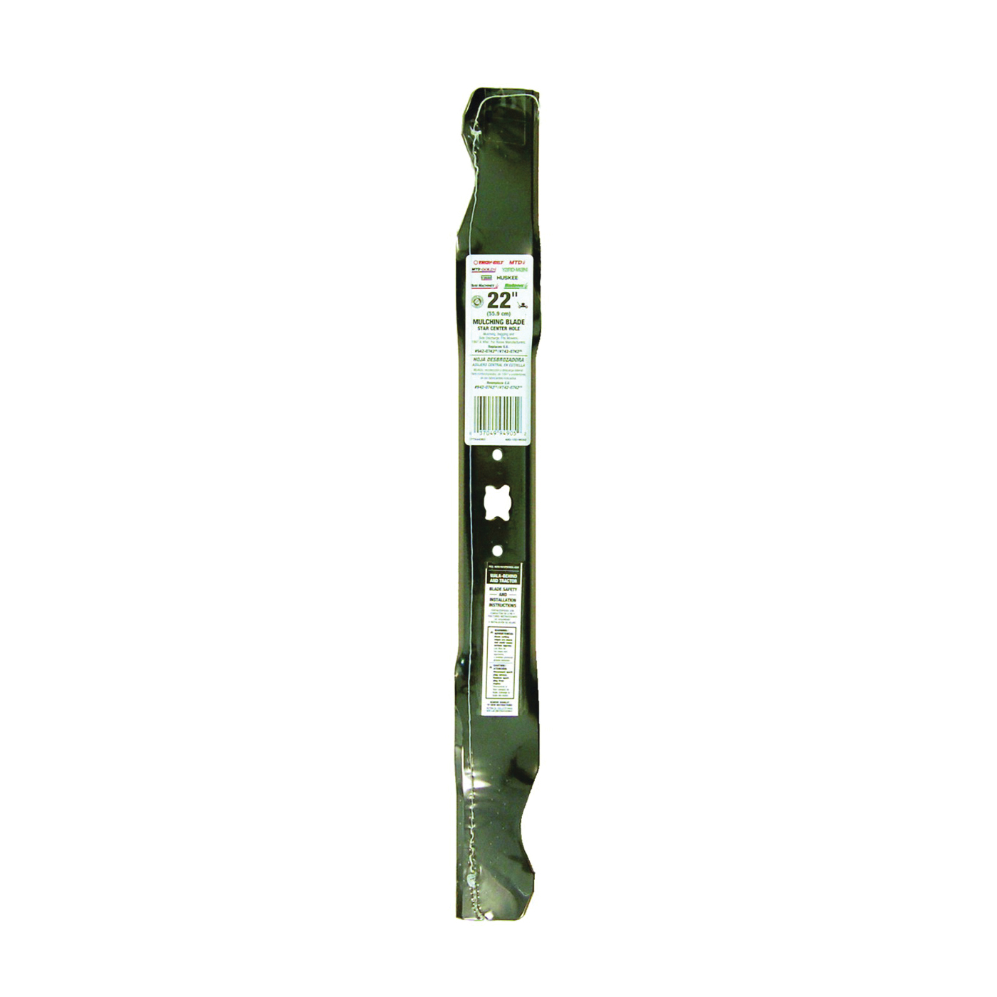 Picture of MTD 490-100-M085 Mulching Blade, 22 in L, Carbon Steel
