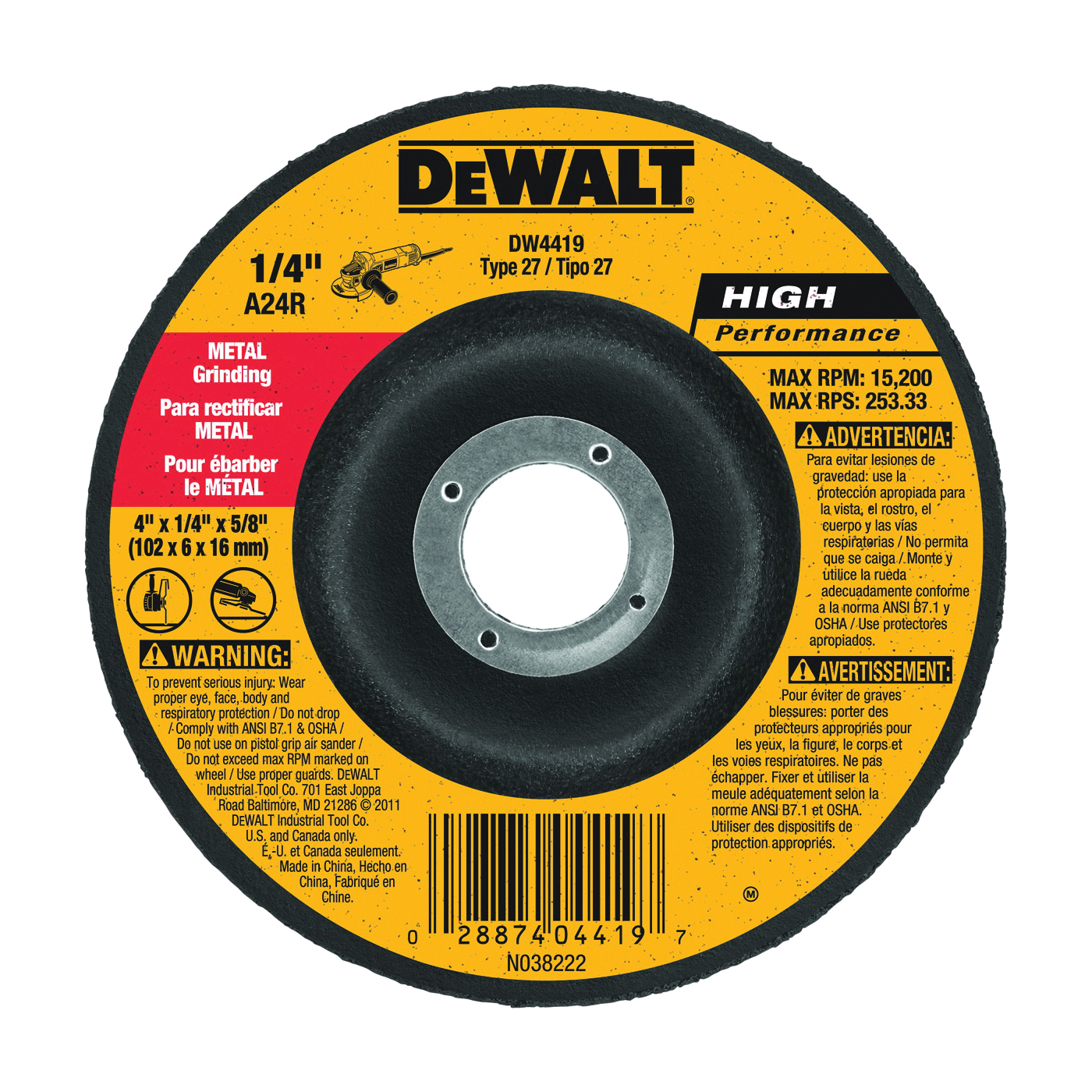 Picture of DeWALT DW4419 Grinding Wheel, 4 in Dia, 1/4 in Thick, 5/8 in Arbor, 24 Grit, Aluminum Oxide Abrasive