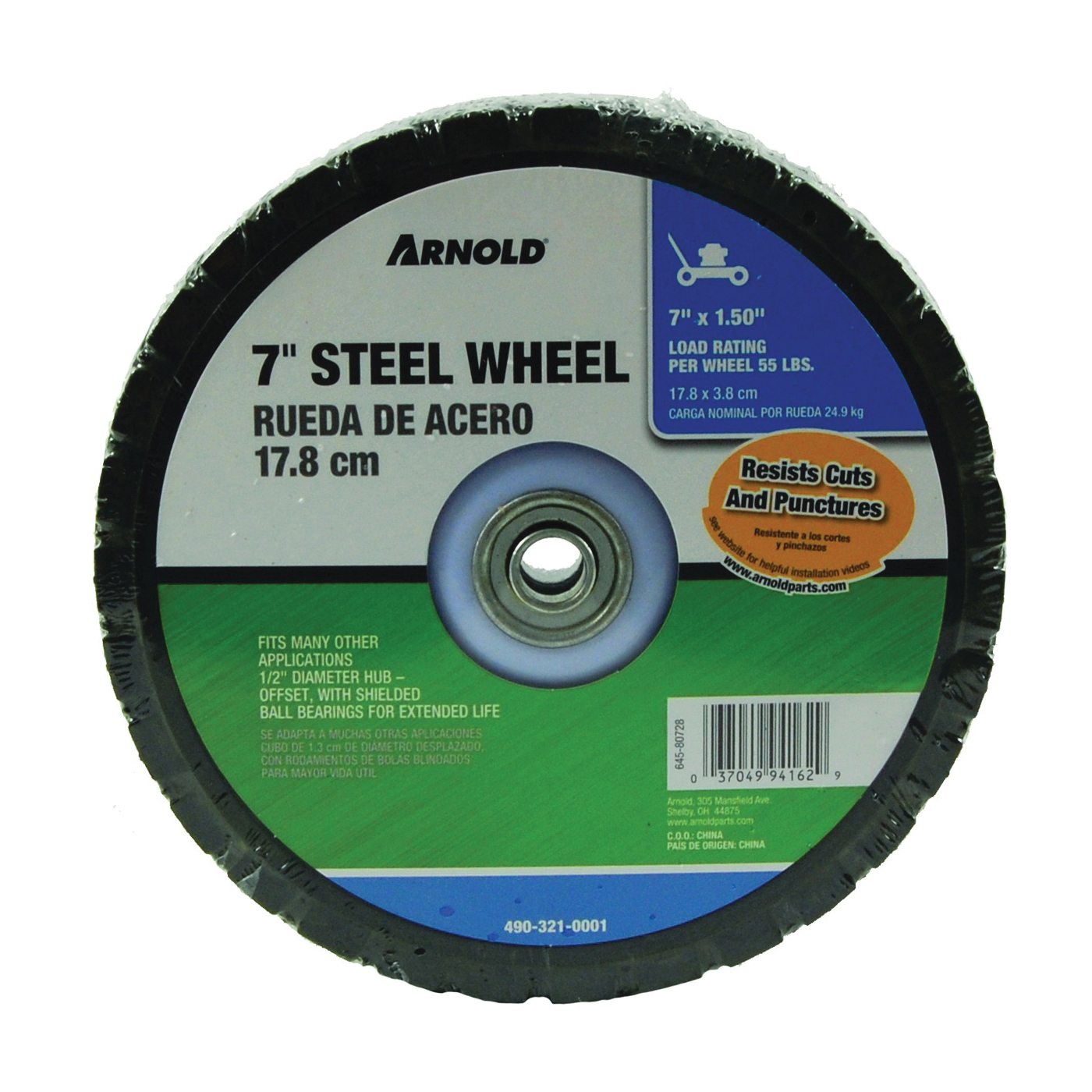 Picture of ARNOLD 490-321-0001 Tread Wheel, Steel, For: Lawnmowers and Golf Carts