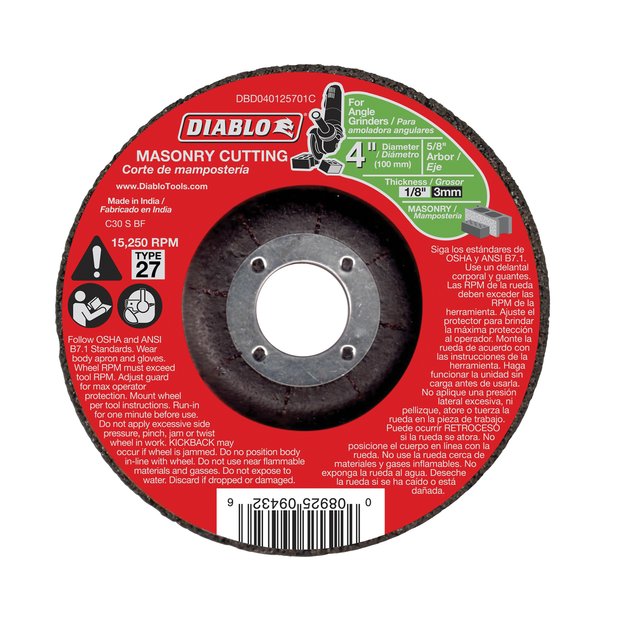 Picture of Diablo DBD040125701C Cut-Off Wheel, 4 in Dia, 1/8 in Thick, 5/8 in Arbor, Aluminum Oxide Abrasive