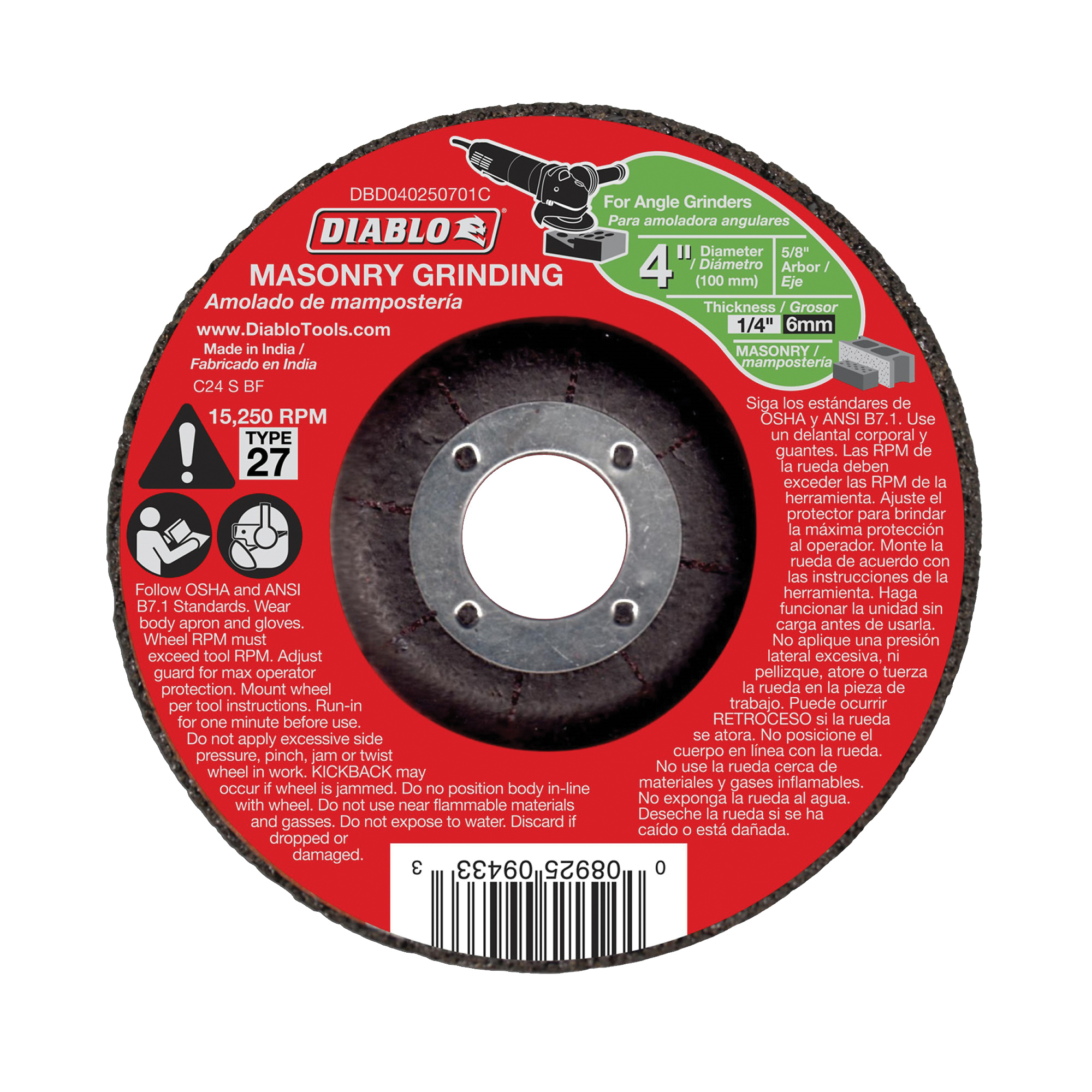 Picture of Diablo DBD040250701C Grinding Wheel, 4 in Dia, 1/4 in Thick, 5/8 in Arbor, Aluminum Oxide Abrasive