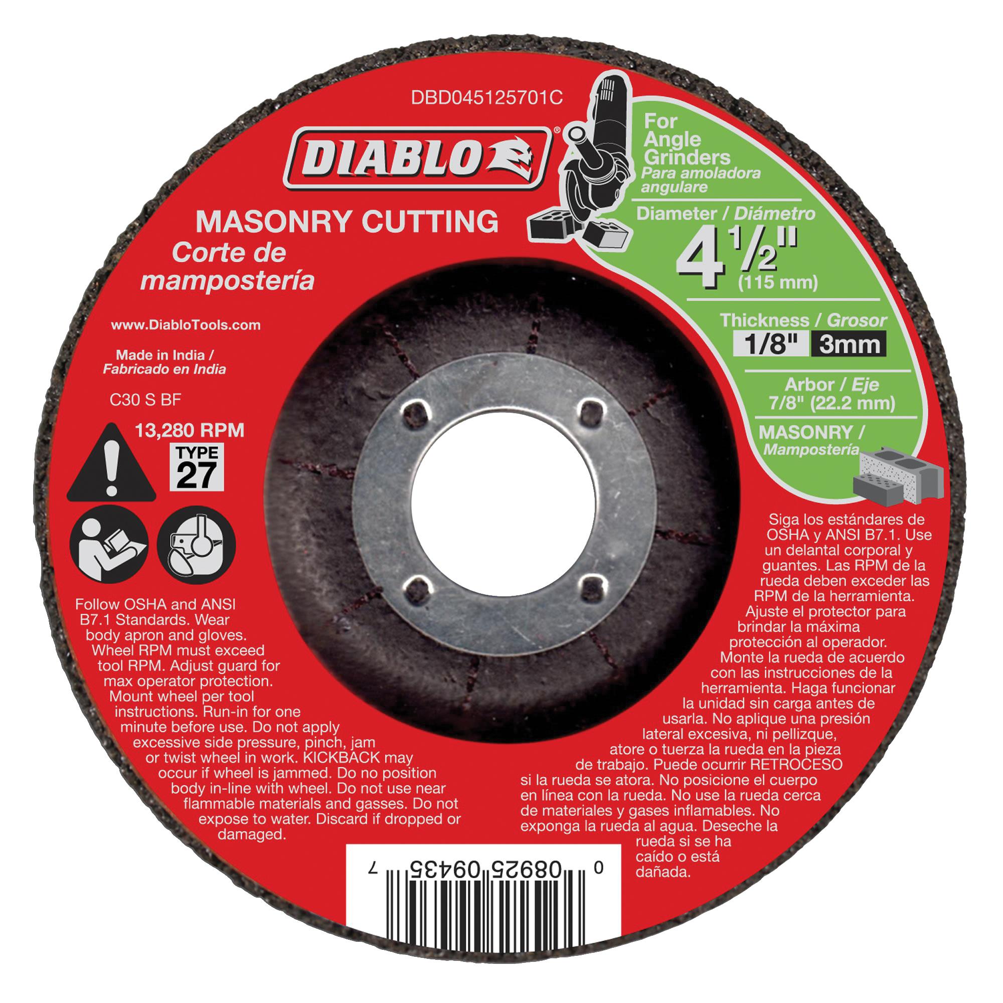 Picture of Diablo DBD045125701C Cut-Off Wheel, 4-1/2 in Dia, 1/8 in Thick, 7/8 in Arbor, Aluminum Oxide Abrasive
