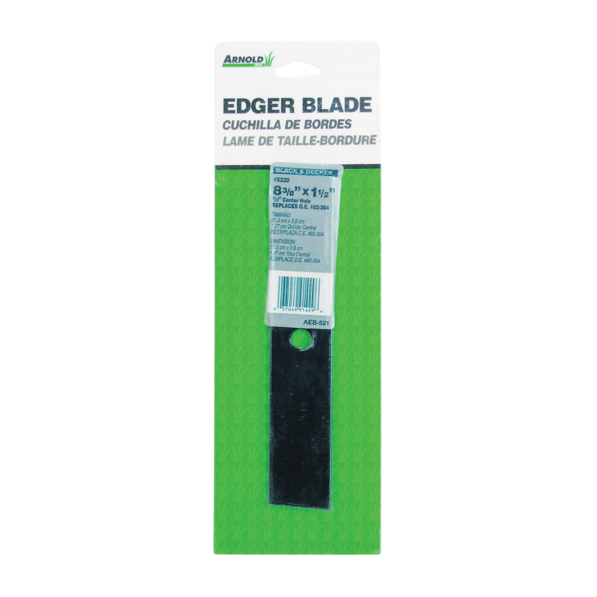 Picture of ARNOLD 490-105-0025 Edger Blade, 8-3/8 in L, 1-1/2 in W, Carbon Steel, For: BLACK & DECKER 82-304 Lawn Edger